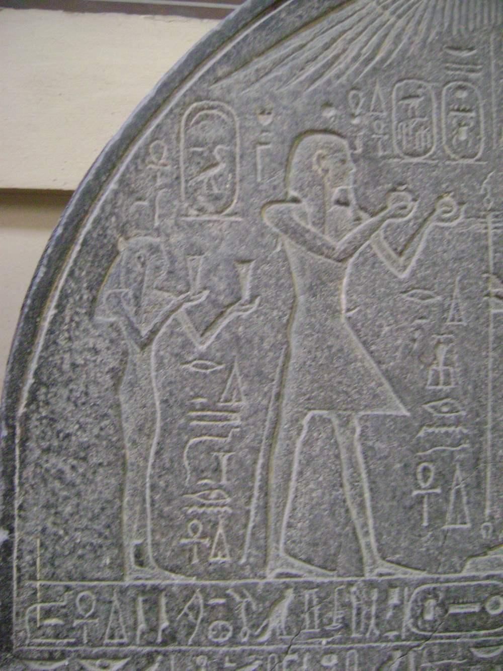 satiah-stela-closeup.jpg