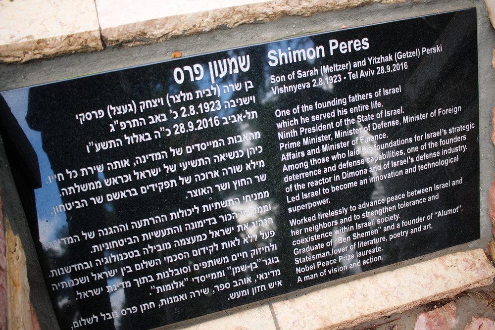Har Herzl, Israel. Photography by Geena Matuson @geenamatuson #thegirlmirage.