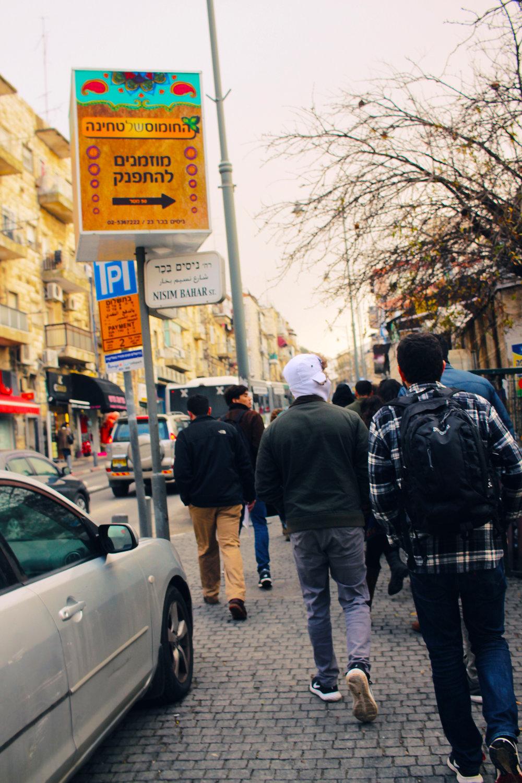On the way to Shuk Machane Yehuda in Jerusalem, Israel.