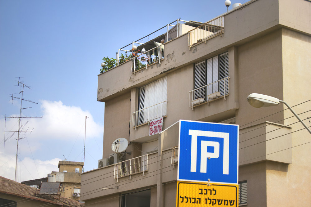 Rishon LeZion, Israel / Geena Matuson @geenamatuson #thegirlmirage