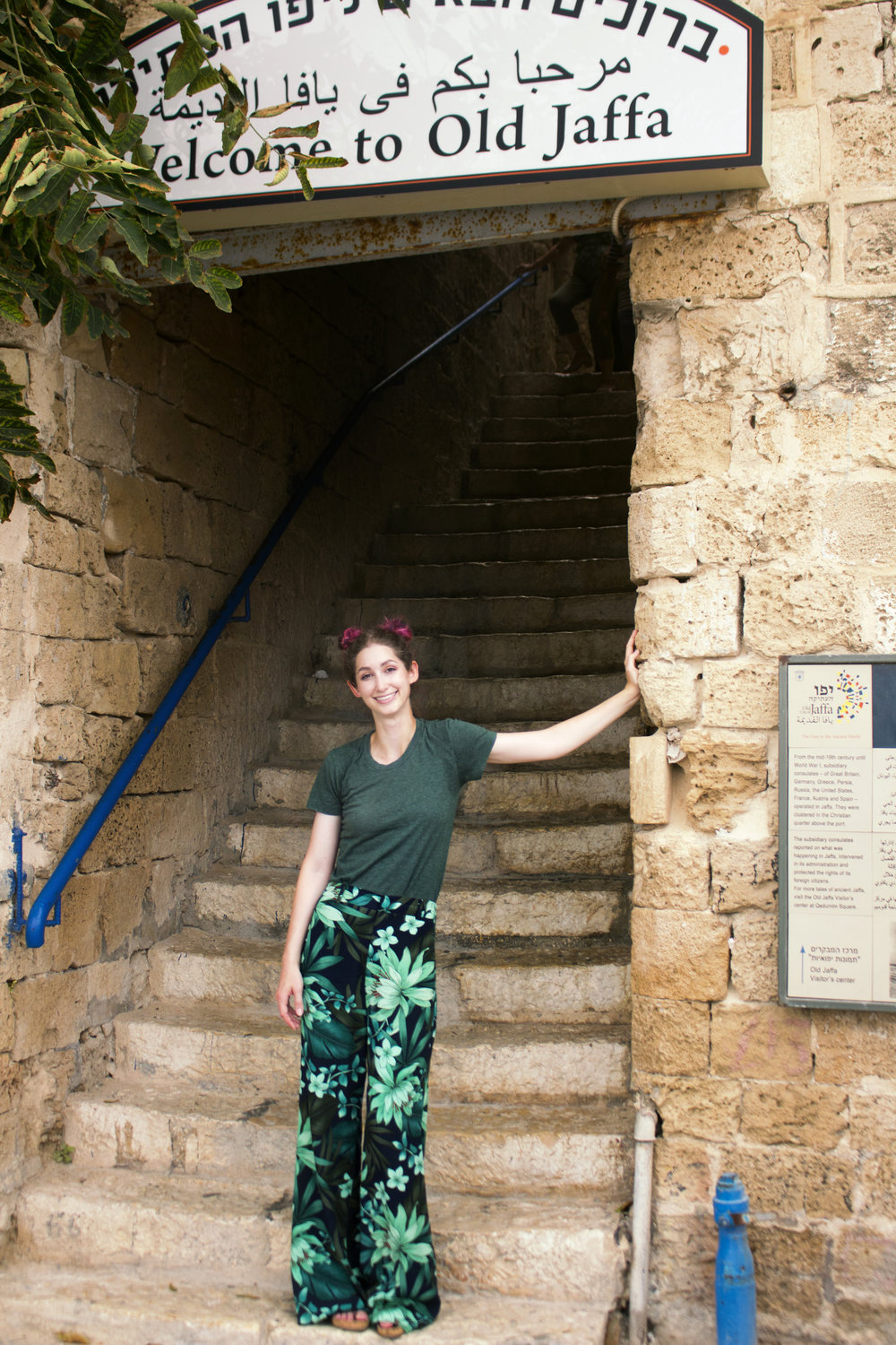Geena Matuson (@geenamatuson) at the entrance to Old Jaffa in Tel Aviv, Israel, 2017.
