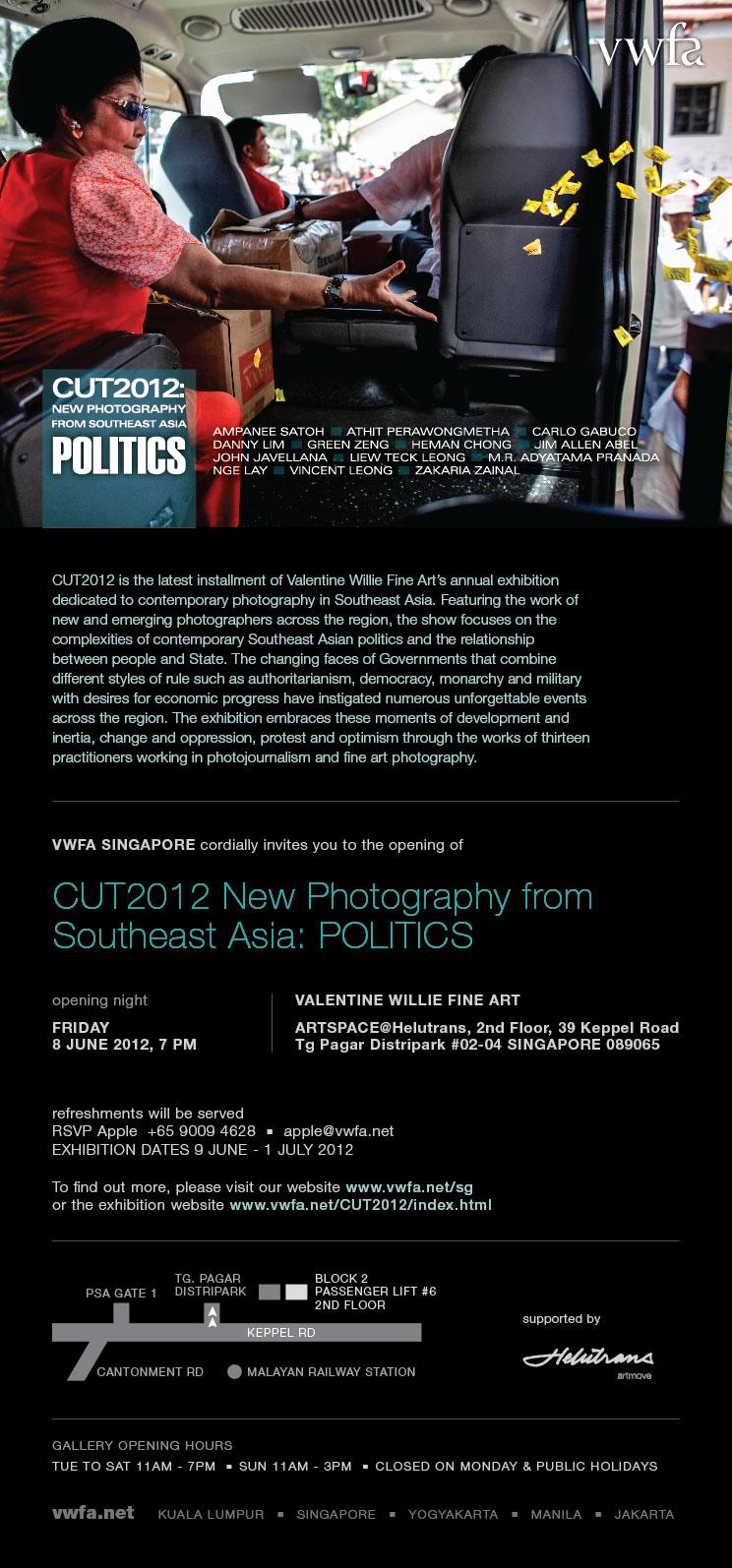 E-invite+CUT2012.jpg
