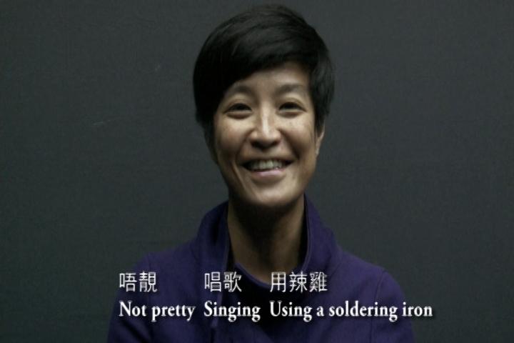 017 Yang YEUNG still.png