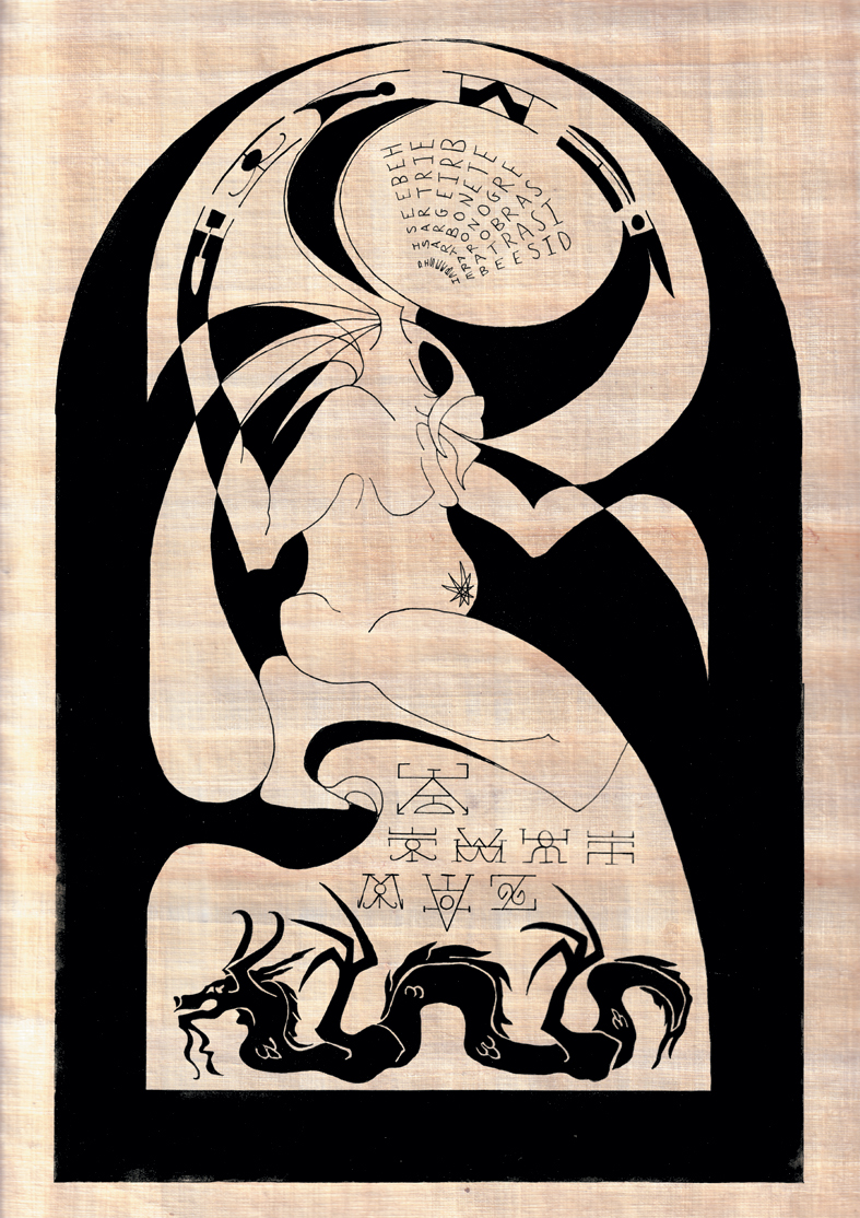 One of five plates that feature within the Totemic Invocation of the Shadow Selves by Jack Macbeth 2002. Each plate describes a specific magical formula, detailed and described in that book. This stelle concerns the acquisition of transformative powers. This image is the oldest of the set and dates from 1996. Note the inverted 7-pointed star over the navel and the specific undulations of the dragon, both of which would eventually morph into the Star and Snake logo of Ulysses Black.