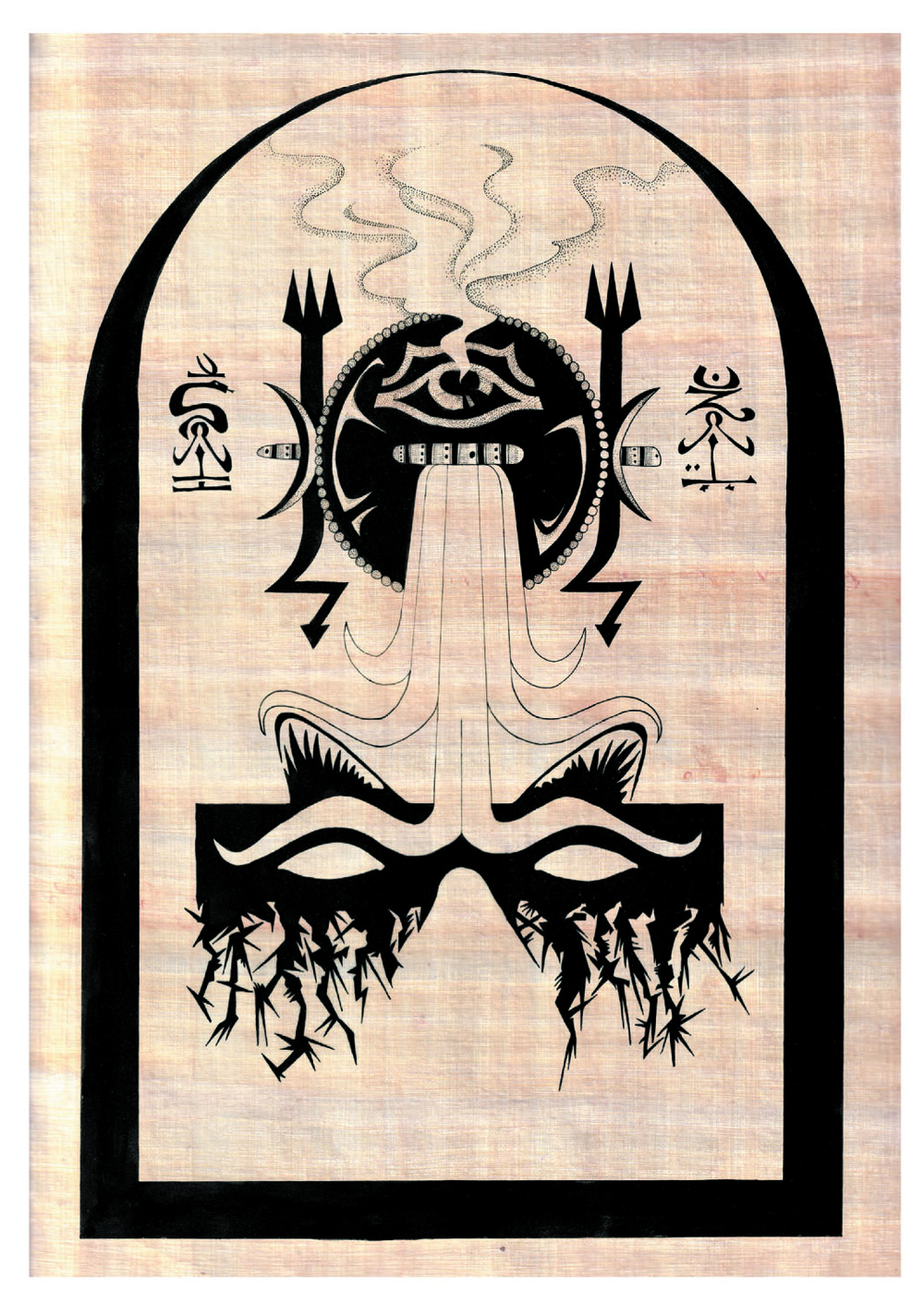 One of five plates that appear in the Totemic Invocation of the Shadow Selves by Jack Macbeth 2002. This image relates to magical operations of the Black Mirror and the masks of Tezcatlipoca as a force for rending perception (particularly of the self). Note the central motif of the circular black mirror, which would come to be associated with the black disc of the eclipsed sun. Black Mirror features prominently in the Ulysses Black Initiative, as do black circles. This Stelle was created around 1999.