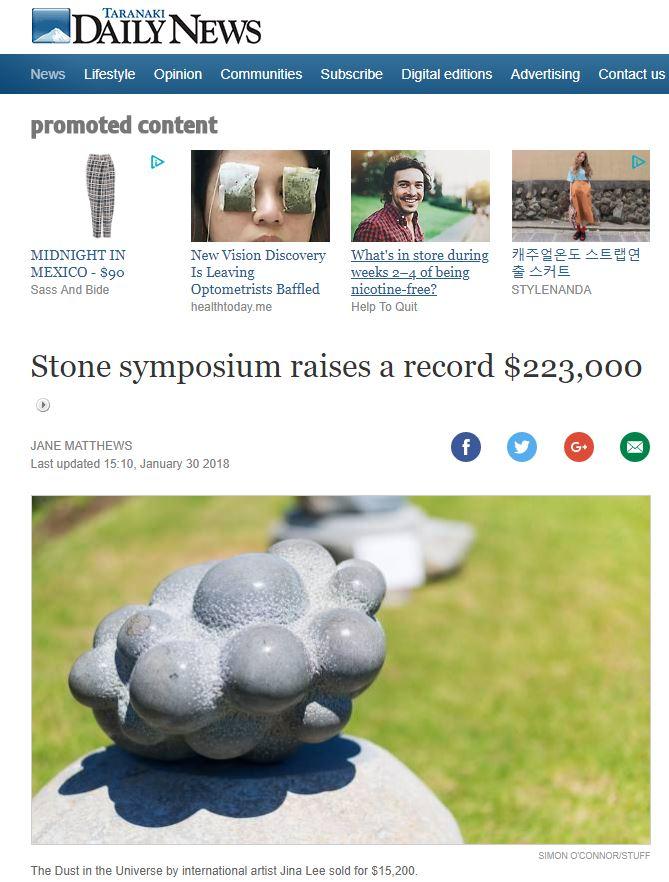 tekupenga International Sculpture Symposium in New Zealand  30th Jan 2018      Read more