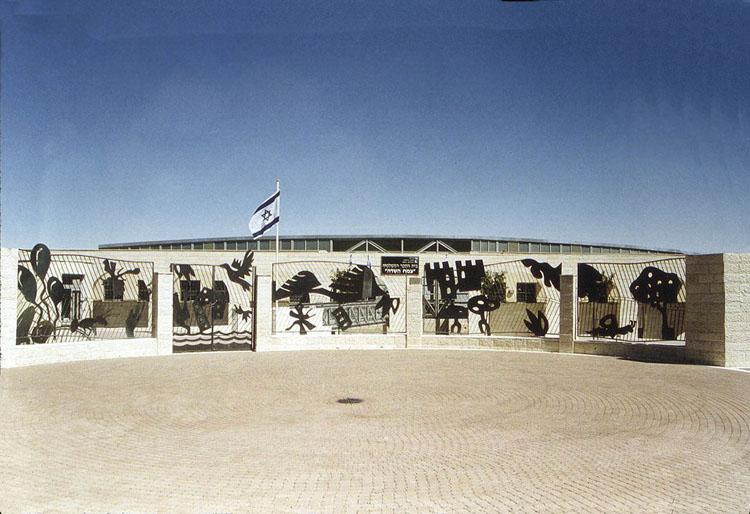 "Bright Side of Tomorrow    1999  Painted Steel 114"" x 972"" (D-211)  Male Adomim, Jerusalem, Israel"