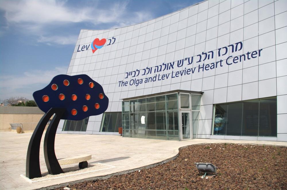 "PoeTree, Sheba    2011  Aluminum. Enamel Paint, Jerusalem Stone 340"" x 270"" x 50"" (D-310)  The Chaim Sheba Medical Center, Israel"
