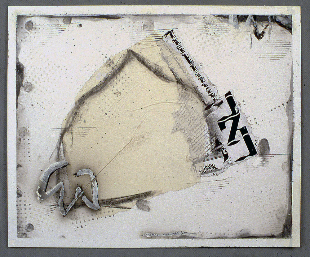 "Untitled from Age of Hope series    1998   Alkyd, graphite, and collage on paper  17"" x 14""  (C-634)"