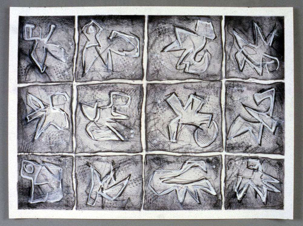 "Untitled    1995   Graphite on paper  24"" x 18""  (C-434)"