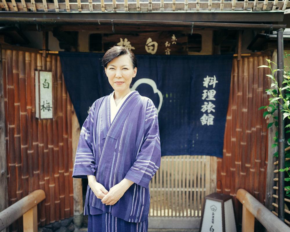 Tomoko Okuda, Kyoto, Japan