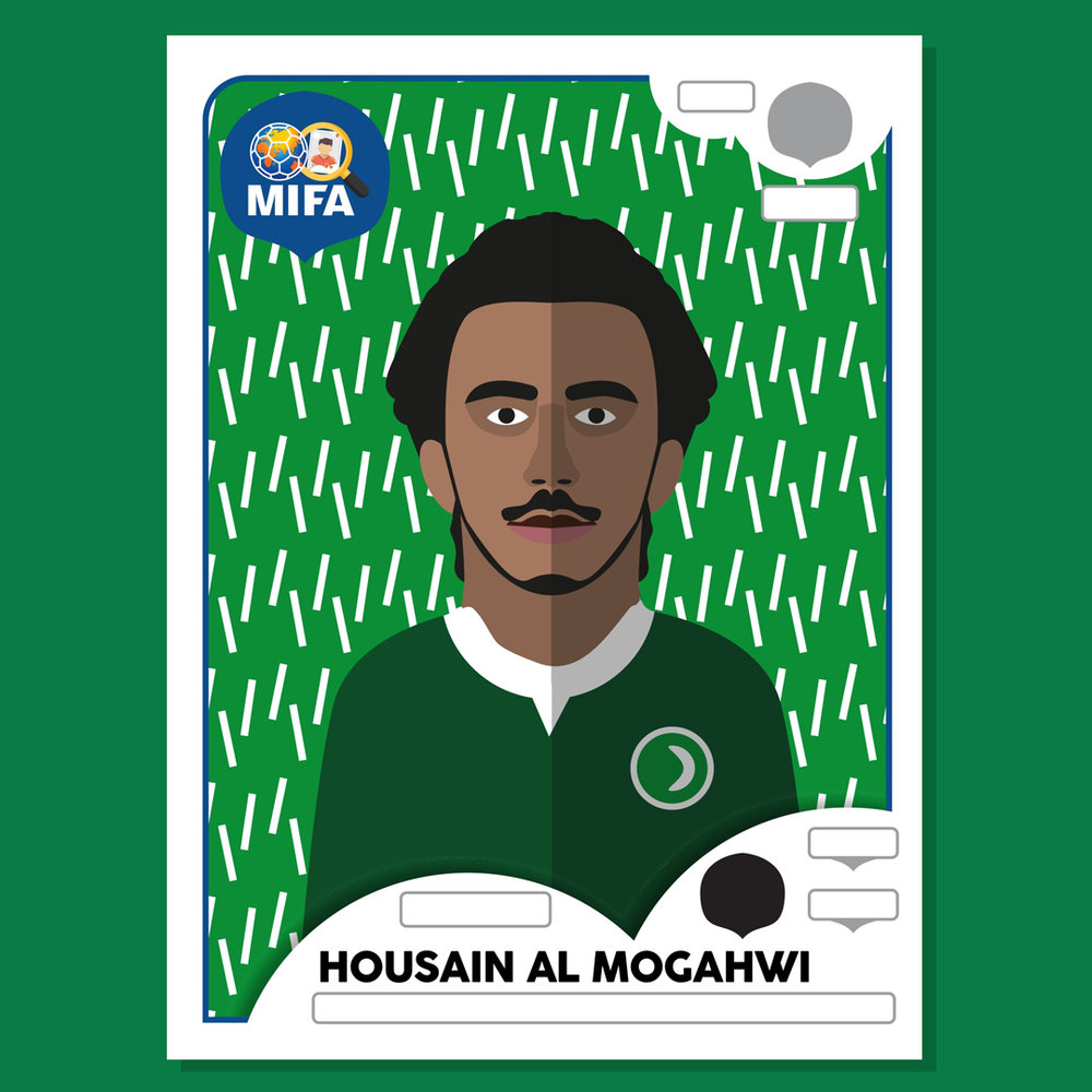 Houssain Al Mogahwi - Saudi Arabia - by Jude Coram @JudeCoram