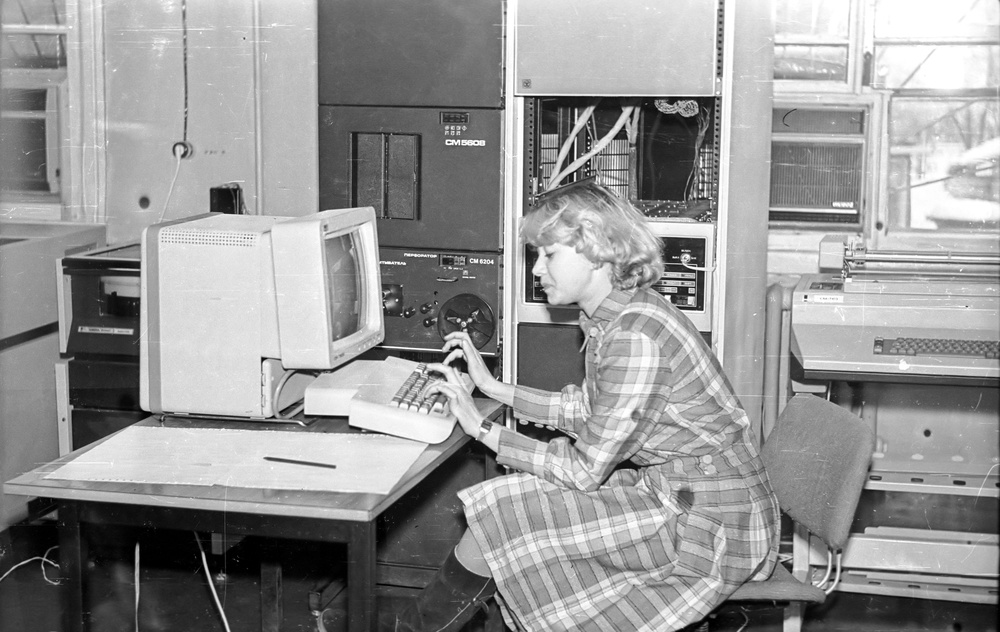 Olga Bayborodova, computer operator; The photo was taken at the Branch of the Institute of Cybernetics of the Academy of Sciences of the USSR, in August 1986.