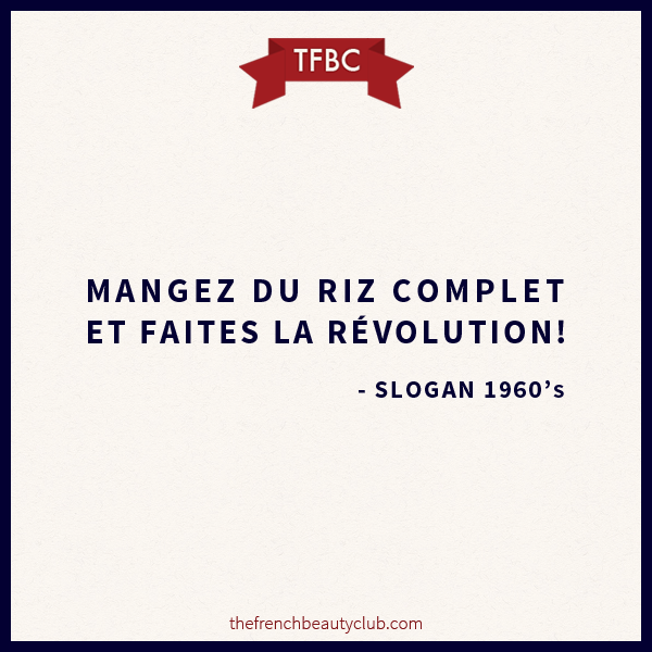 TFBCphrases-600px-slogan1960.png