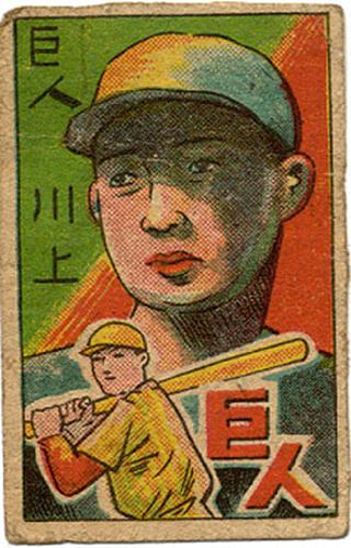 7 Kawakami.jpg