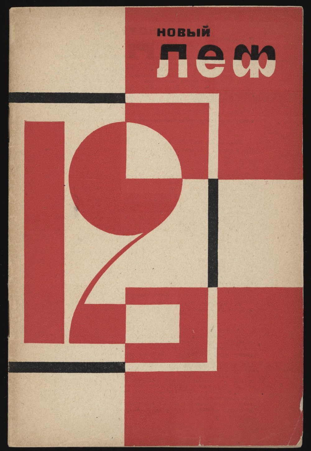 Aleksandr Rodchenko. New LEF: Journal of the Left Front of the Arts), no. 12, 1928