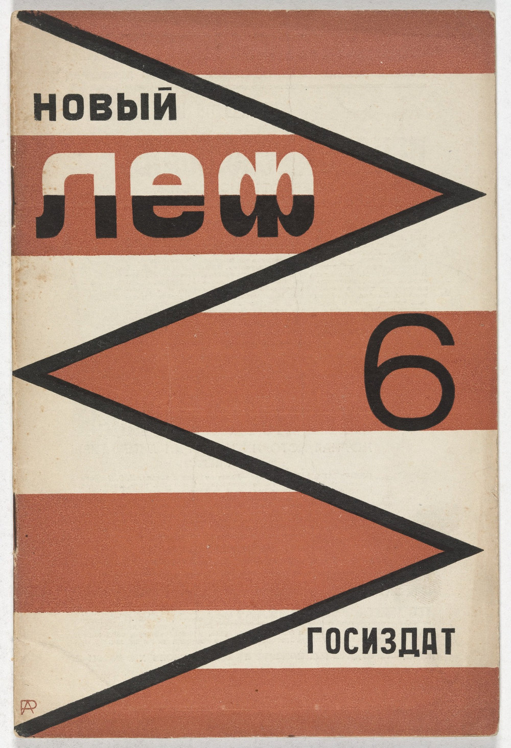 Aleksandr Rodchenko, Novyi LEF. Zhurnal levogo fronta iskusstv (New LEF: Journal of the Left Front of the Arts), no. 6, 1928