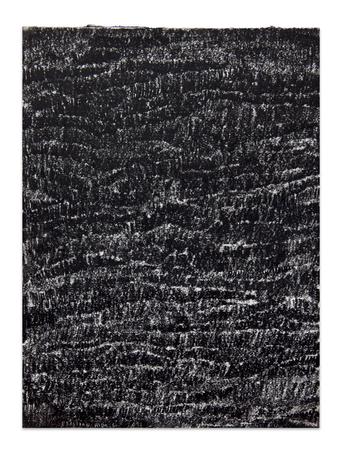 De carbón 5 , 2012, Charcoal on paper, 30,5 x 22,9 cm