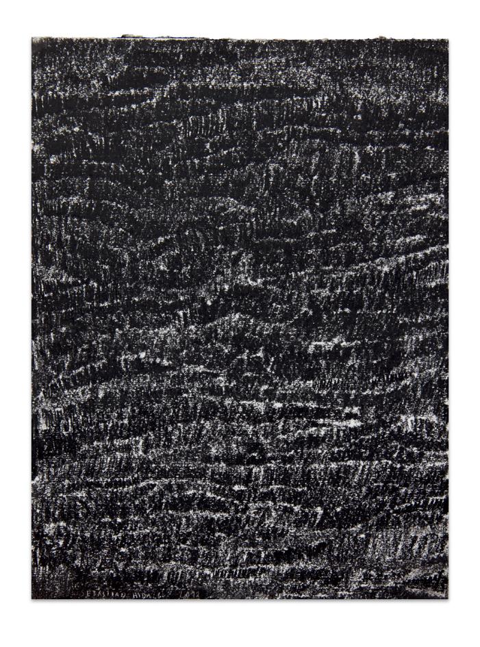 De carbón 5 , 2012, Charcoal on paper, 30,5 x 22,9 cm