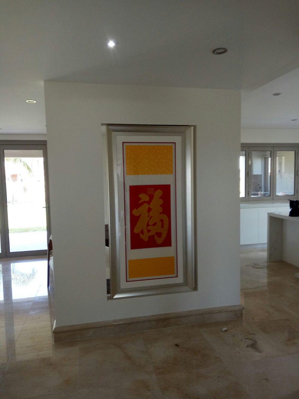 chinese 1.jpg