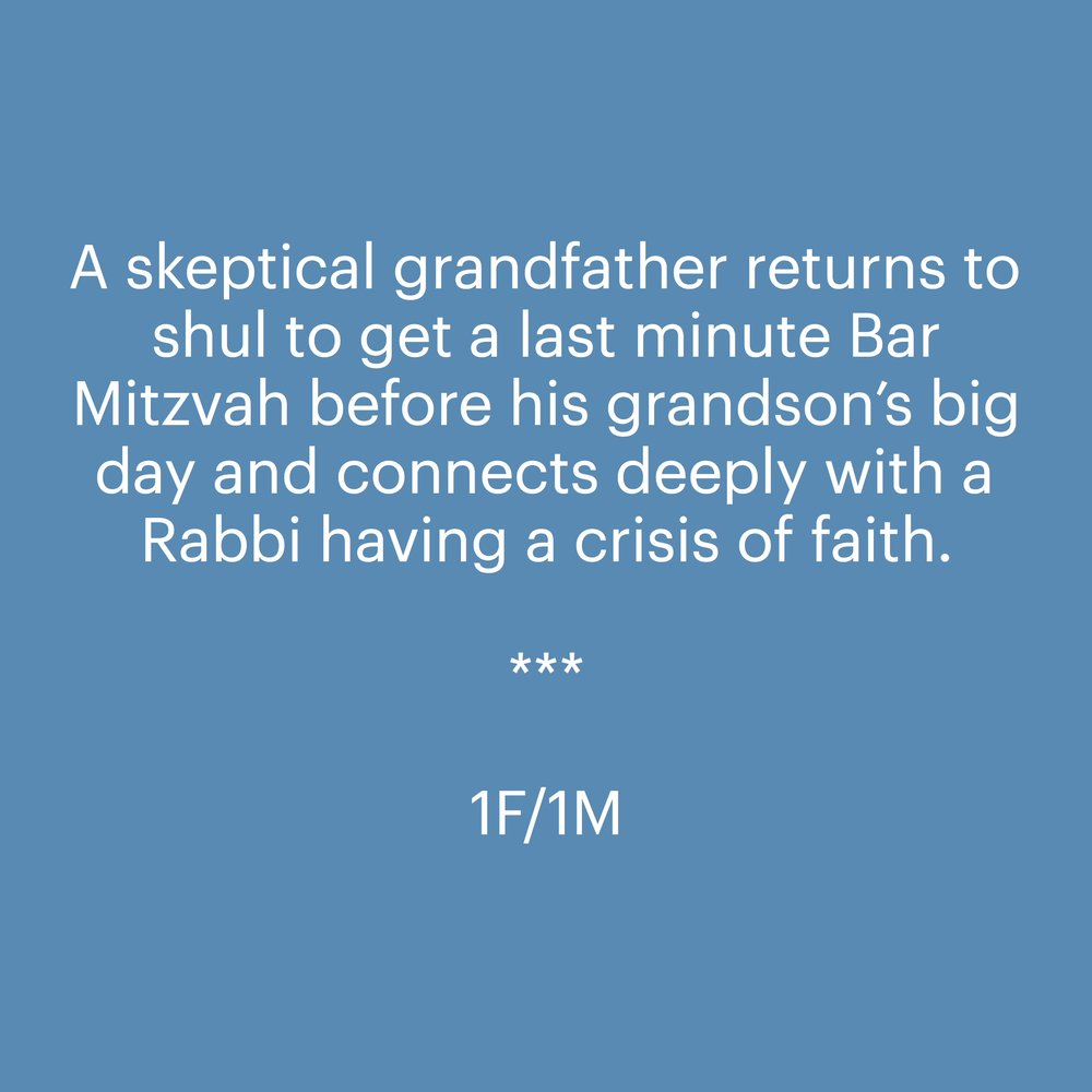 Bar Mitzvah Boy Text.jpg