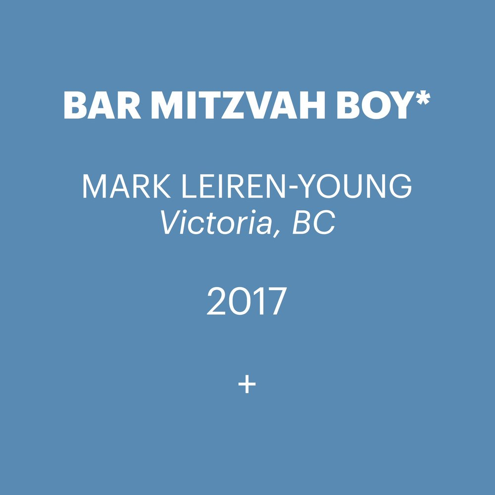 Bar Mitzvah Boy Title.jpg