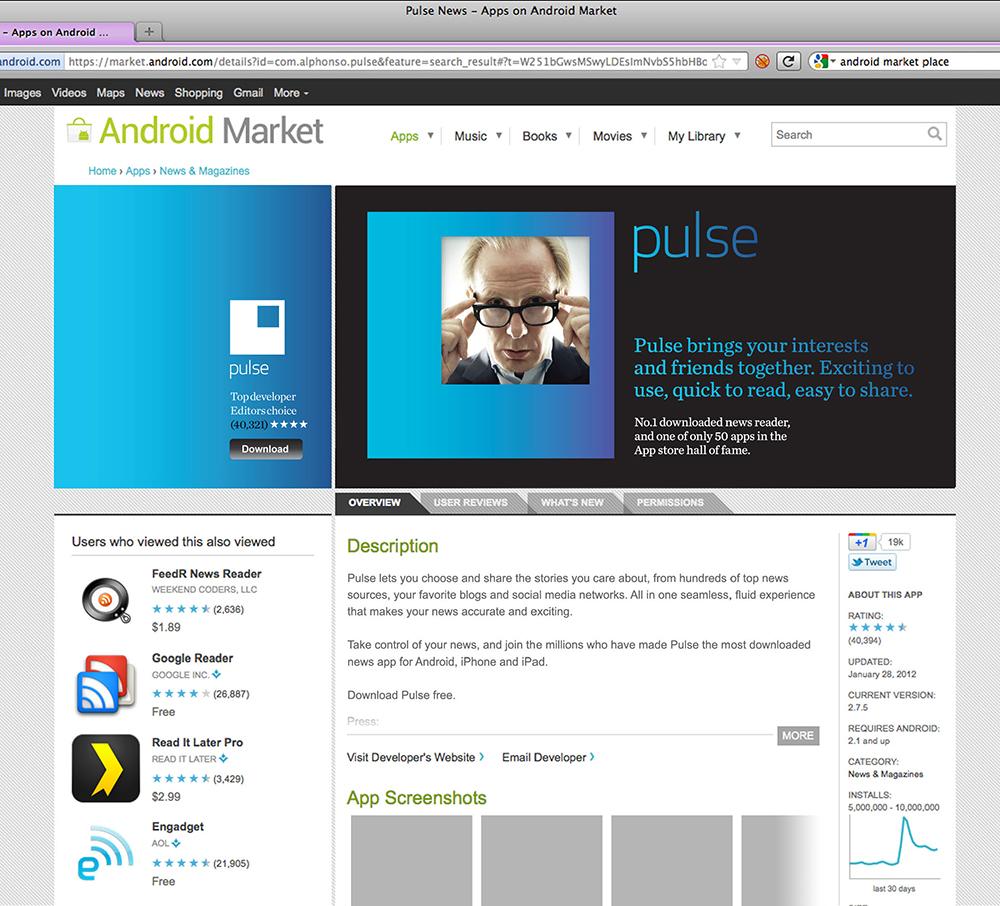 Pulse_7.jpg