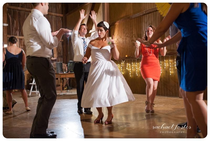 Wedding at WeatherLea Farm and Vineyard in Lovettsville, Virginia_0080.jpg