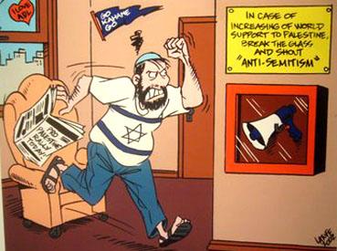 antisemitismshout1.jpg