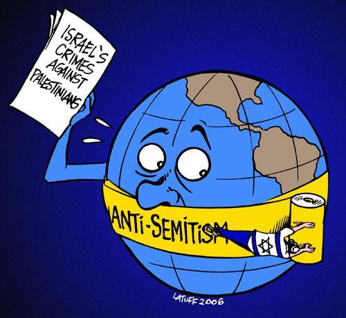 latuff-antisemitism-2.jpg