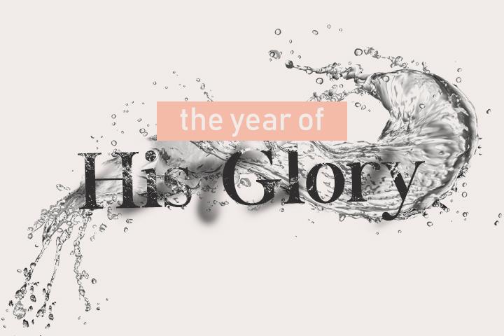 TheYearofHisGlory_TVSlide.jpg