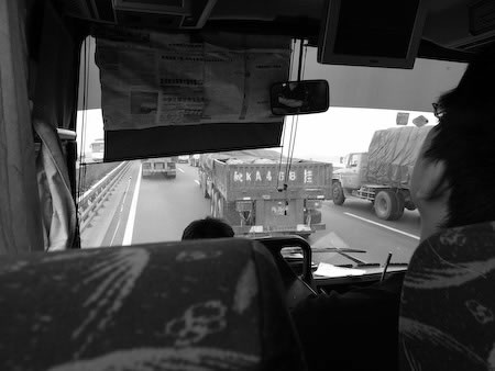 Highway to Ningbo