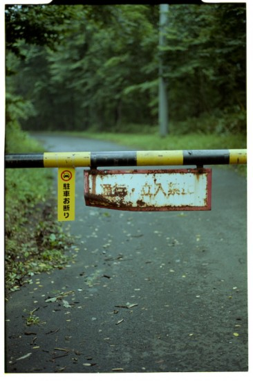Barrier at Kakuresantaki entrance (Leica M6, 50mm Summicron)