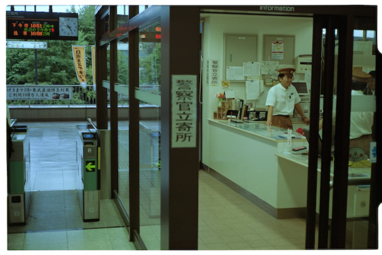 Tobu-Nikko Train Stationmaster's office (Leica M6, 50mm Summicron)