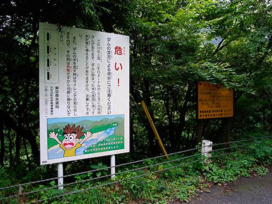 Sumimasen... you may be lost (Ricoh GR Digital)