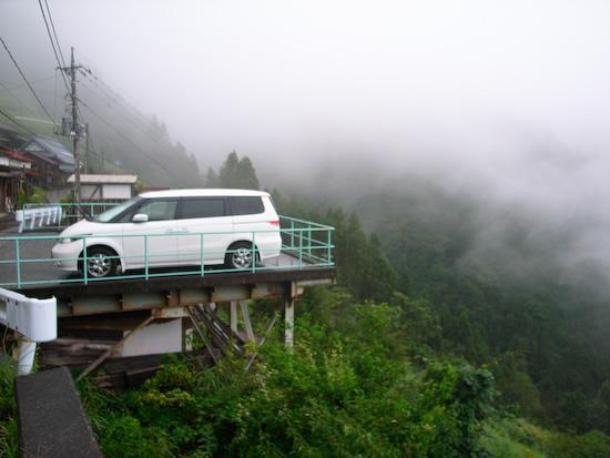 Worlds highest car park (Ricoh GR Digital)