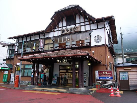 Okutama JR Station (Ricoh GR Digital)