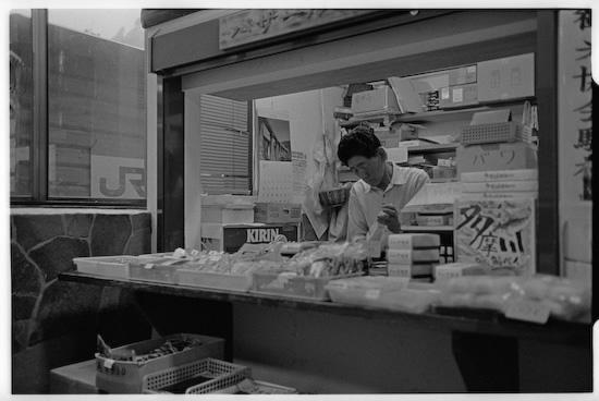 Shopkeeper at Okutama Station (Leica M2 + Summicron 35mm ASPH)
