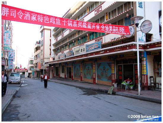 Xiaojing town center