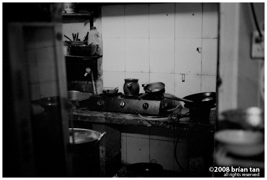 Kitchen at breakfast place
