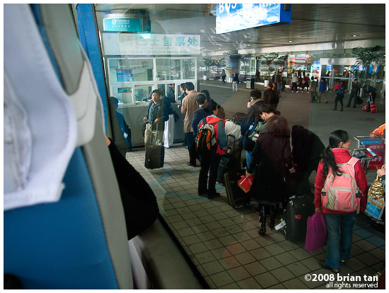 Chengdu Airport Bus queue