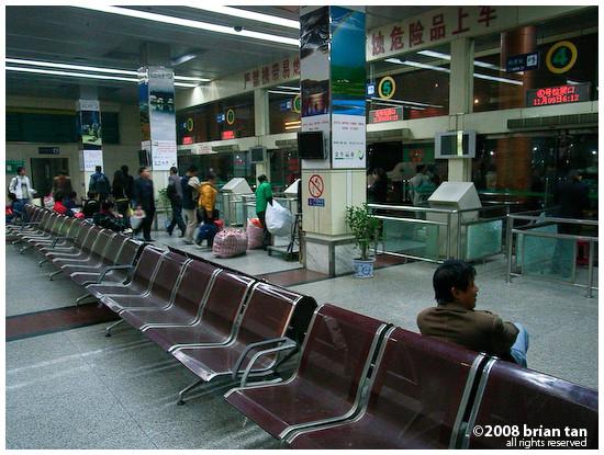 Chengdu Chadianzi Bus Station waiting room