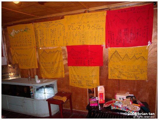 Riyue Mountain Lodge's achievement wall. I will be on it next time.