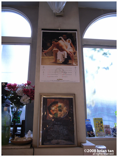 One last round of Hotto before leaving. Notice the calendar with the Yokosuna Sumo wrestler...