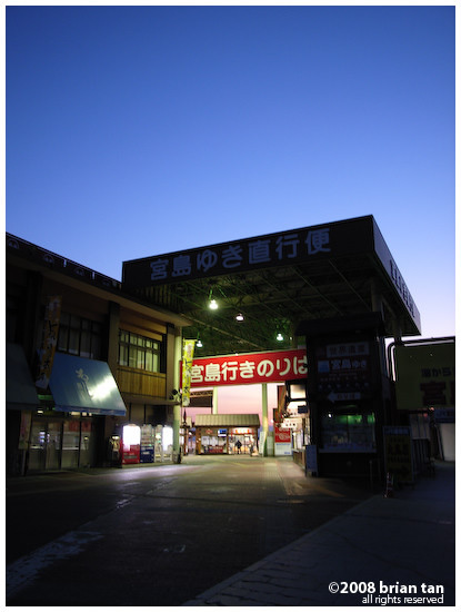 Miyajimaguchi Ferry station early in the morning
