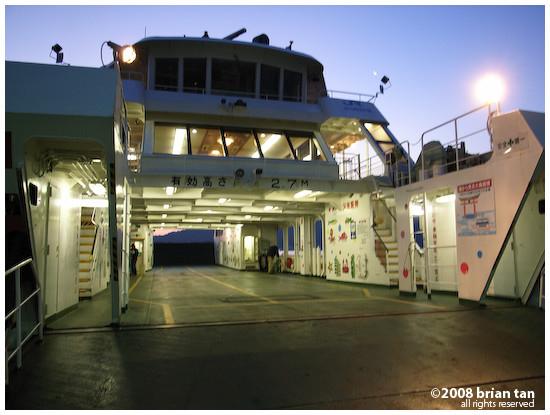 Miyajima JR Ferry