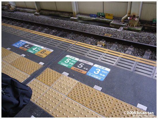 Waiting for the train to Okayama in Hiroshima