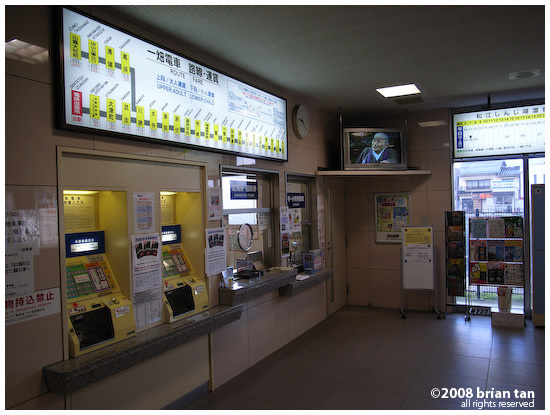 Dentetsu-Izumoshi private train line ticketing booth to get to Izumo Taisha shrine