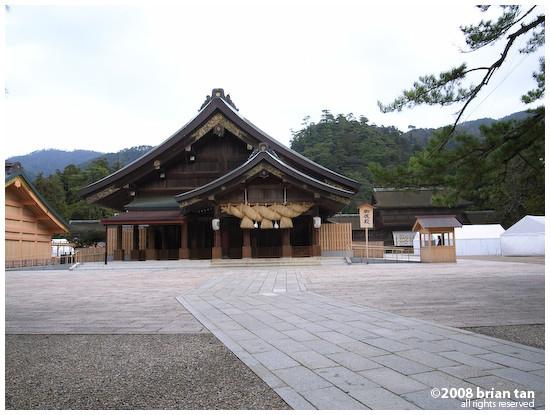 Izumo Taisha's Outer Shrine