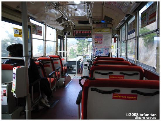 On the bus to Hinomisaki
